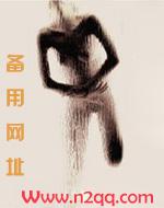 香温玉软(NP高H 简体版)恋与向