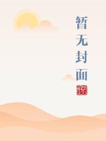 茯苓香(1V1H)